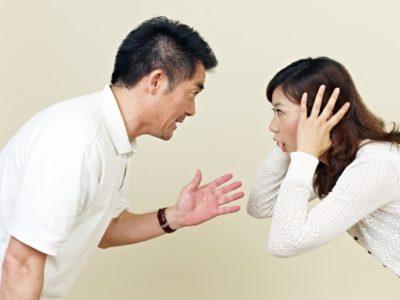 Prayer to restoring relationship